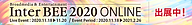 bee2020_w460h60_exhibition_j.png