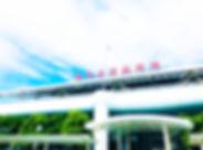 fukuokairport-min.jpg