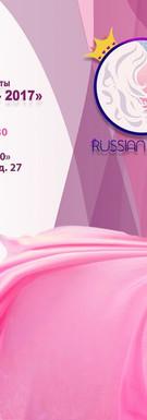 RussianSharm1.jpeg