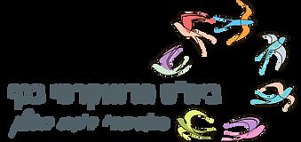 logo kanaf.png