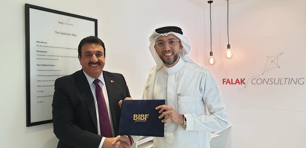BIBF Director Dr. Ahmed Al-Shaikh and Falak Consulting CEO Mr. Suhail Algosaibi