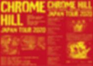 ChromeHillチラシ.jpg