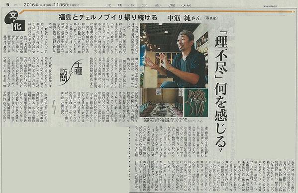 中日_文化.jpg