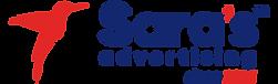 Sara's Final Logo-05.png