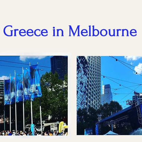 Greek Food and Culture in Melbourne