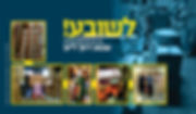 Flyer2_Page_07.jpg