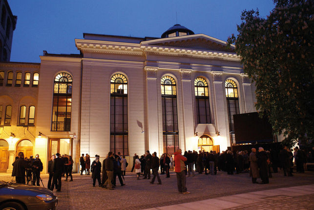 Synagoga Pod Białym Bocianem we Wrocławiu / White Storch Synagoge Wrocław / Synagoge zum Weissen Storch, Breslau