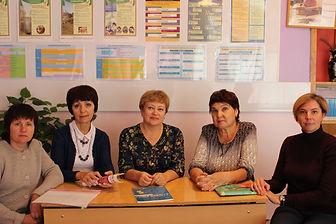 МО учителей русского языка и литературы.