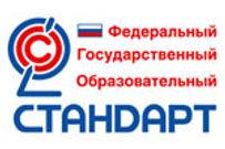 standart.edu_.ru_.jpg