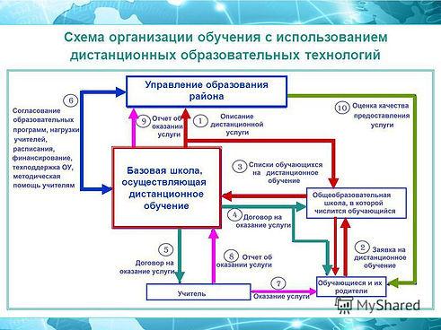 slide_14.jpg