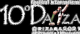 LogoFestival10.White.OutlinesDate.2021.p