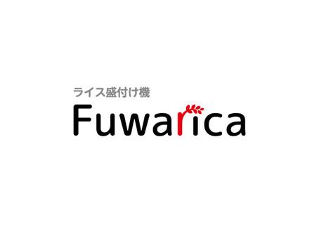 2020/8/27 日本テレビ「ぐるナイ・ゴチになります!」にFuwaricaが登場