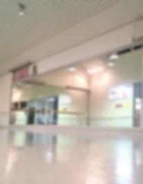 ダンスアカデミーステップ 友部スタジオ