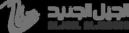 Aleel-Logo@2x.png