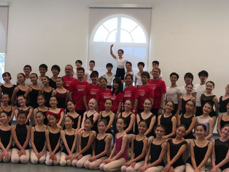 Southland Ballet Academy         サマースクール 2020