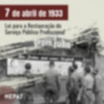 NEPAT_post_07.04.png