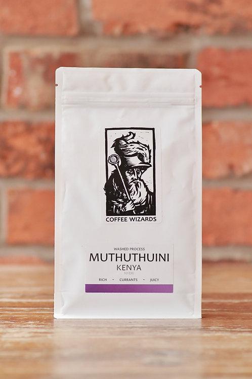 MUTHUTHUINI AB 250g WHOLESALE