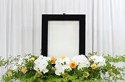 花の葬儀 費用プラン