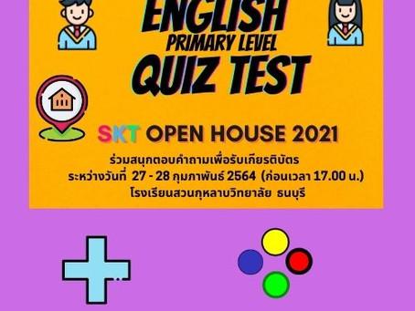 กิจกรรม Quiz Test ร่วมผจญภัยในโลกของภาษา  ภาษาอังกฤษ ภาษาจีน และภาษาญี่ปุ่น