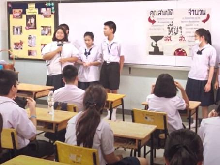 บรรยากาศการเรียนการสอน วิชาสังคมศึกษา ศาสนาและวัฒนธรรม โรงเรียนสวนกุหลาบวิทยาลัย ธนบุรี