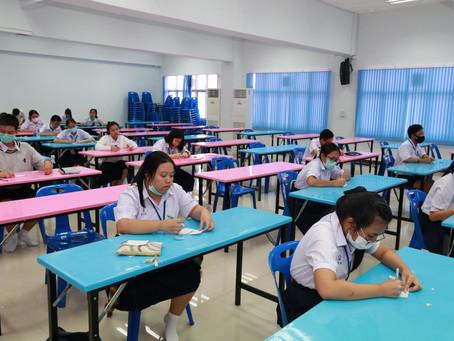 กิจกรรมการแข่งขันทักษะภาษาต่างประเทศภายในสถานศึกษา