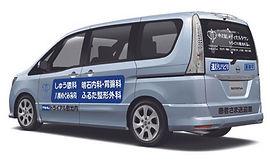 nakanoharu_bus.jpg