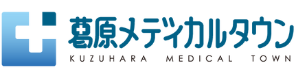 logo_kuzuhara.png