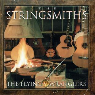 The Stringsmiths.jpg