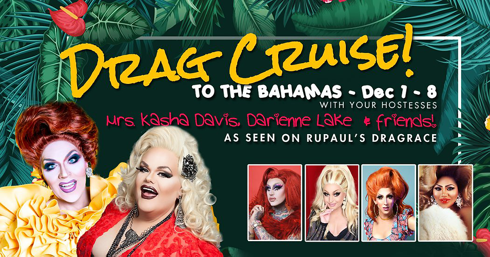 Drag Cruise.png
