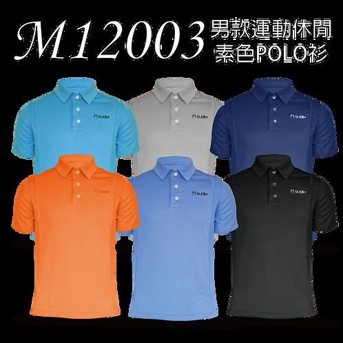 U.CR+ 男款休閒運動POLO衫-單色素面