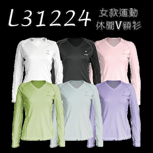 U.CR+ 女款休閒運動V領衫