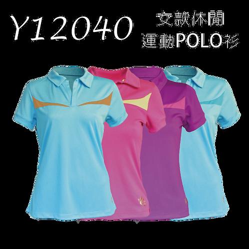 U.CR+ Jolli Bird女款休閒運動POLO衫