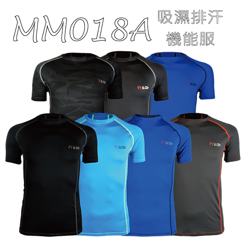 U.CR+ 吸濕排汗機能服 -MM018A