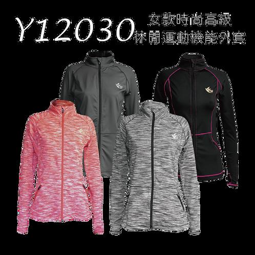 U.CR+ Jolly Bird 女款高級時尚休閒運動機能外套