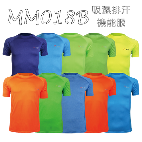 U.CR+ 吸濕排汗機能服 -MM018B