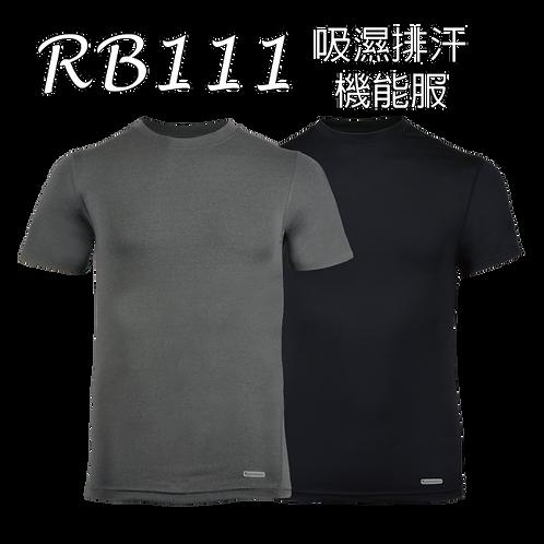 U.CR+ 吸濕排汗機能服 -RB111