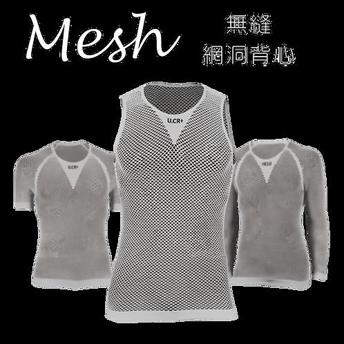 U.CR+ PP  mesh  超輕量無縫網洞內衣-背心