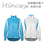 Thumbnail: U.CR+ 超輕量負離子防風外套-配色雙邊口袋款