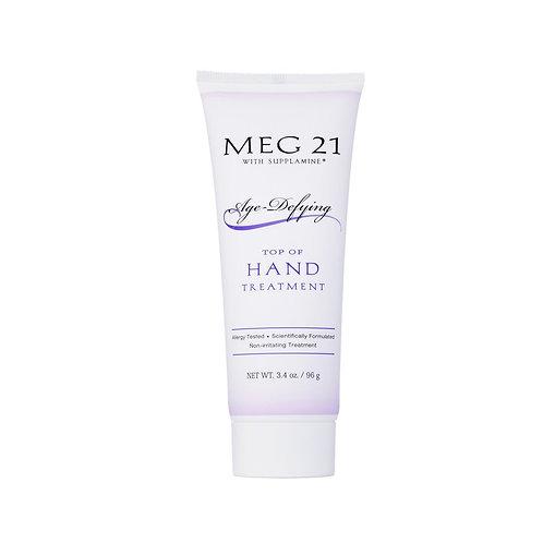 Hand Treatment 96 g