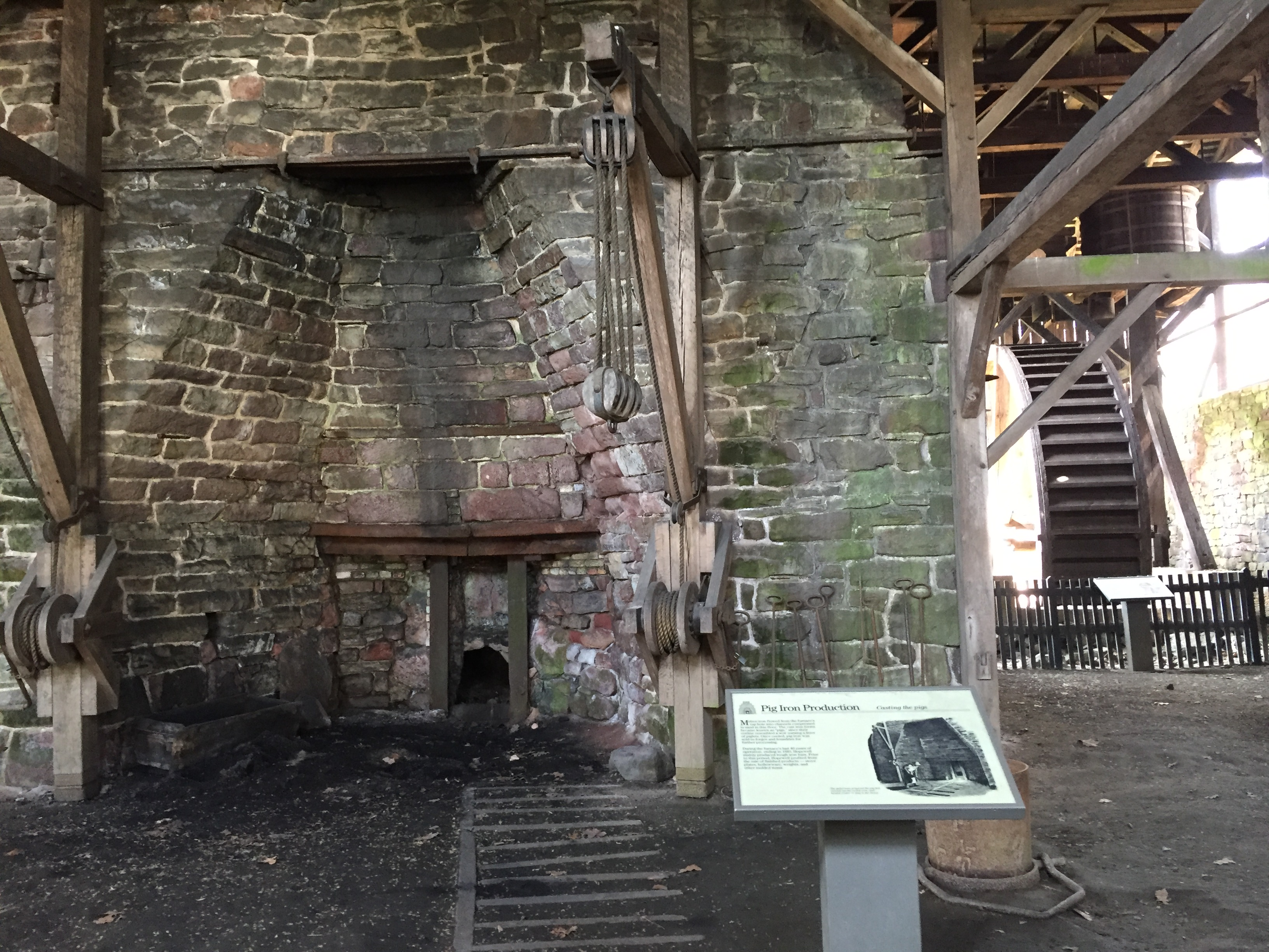 Inside Hopewell Furnace