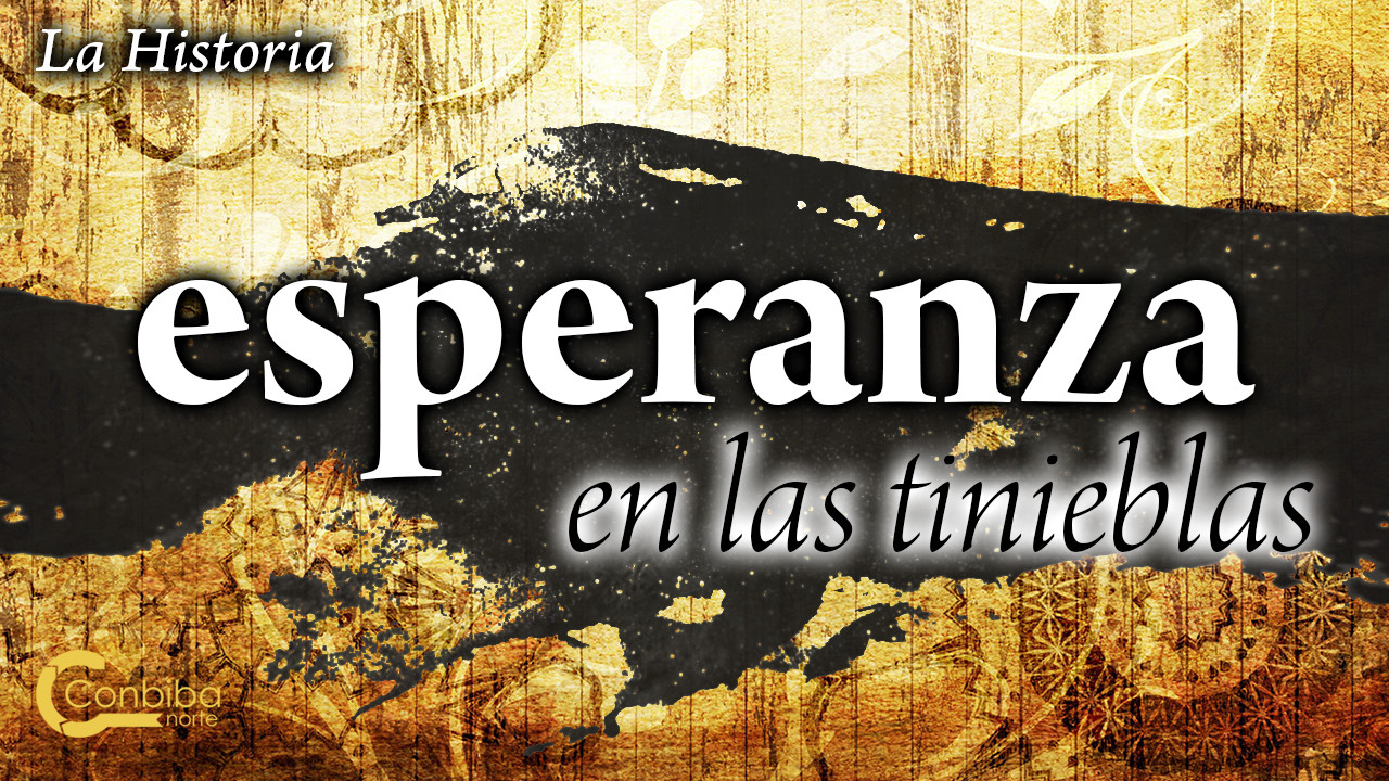 Esperanza_Tinieblas-Title_HD.jpg