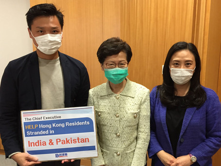 Give assistance to Hong Kong residents stranded in India, Pakistan and Nepal