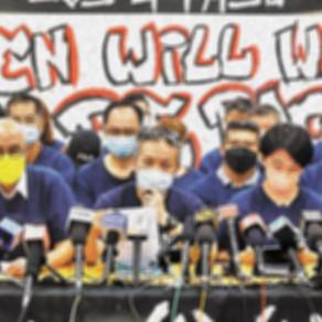 民建聯回應職工盟宣布解散