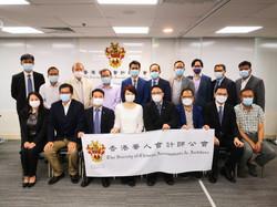 2021年6月8日  拜訪香港華人會計師公會