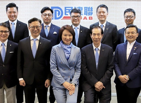 DAB Party Heads Elected