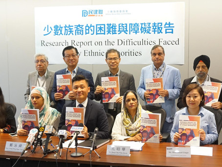 Research Report on the Difficulties faced by South Asians in the HKSAR