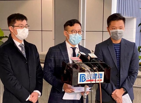 Urges the Education Bureau to handle the impacts of viral outbreak on students and schools properly