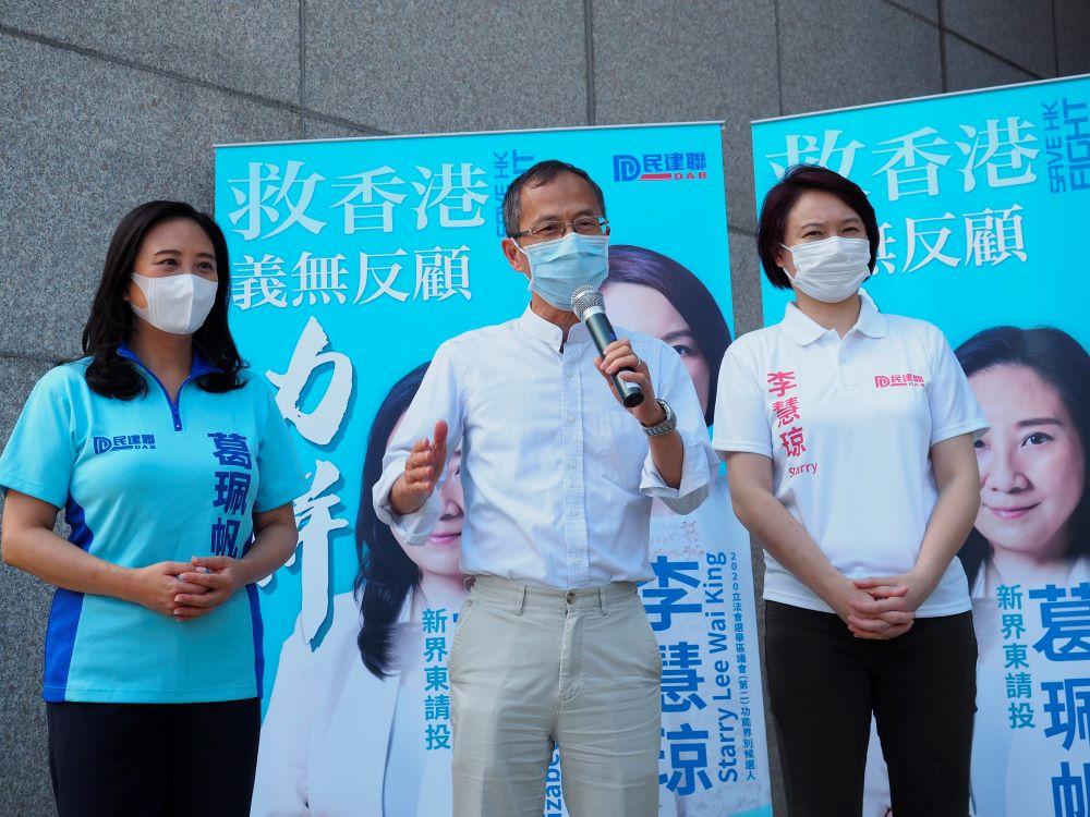葛珮帆團隊於7月22日報名參選新界東立法會選舉
