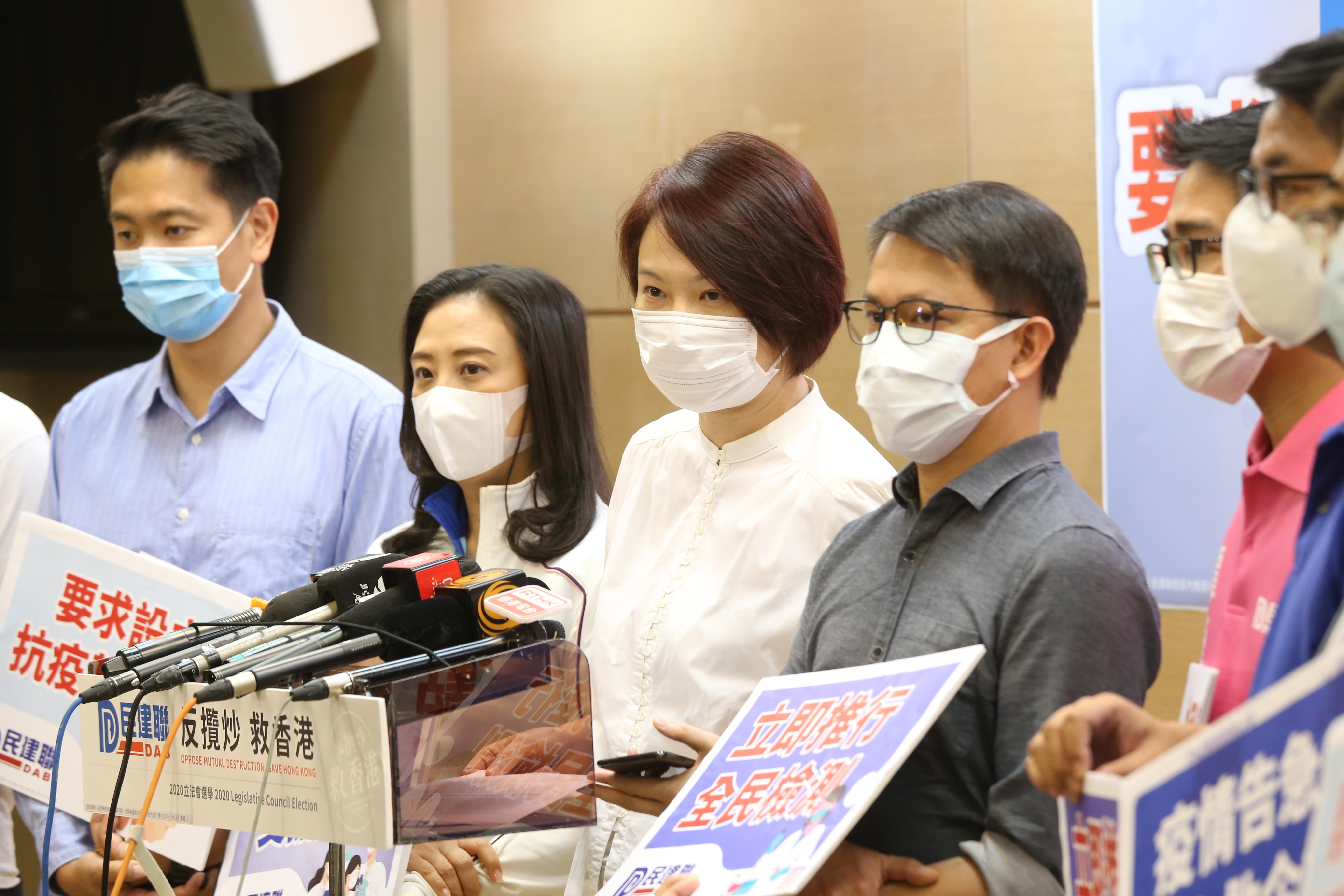 疫情告急  救人救企業  要求政府全方位應對疫情