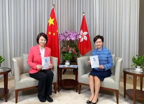 特首推薦「政道」課程  盼為香港培育管治人才